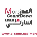 Morsi-CountDown