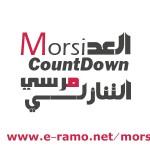 Morsi-CountDown